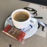 kleine Oberland Runde - Kaffeestopp